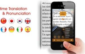 Worldictionary – Instant Translation & Search [Review]