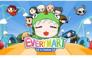 EveryMart for Kakao [Android app review]