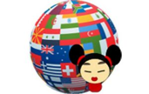 Interpreter- translator voice  [Android App]